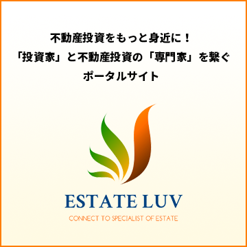 Estate Luv
